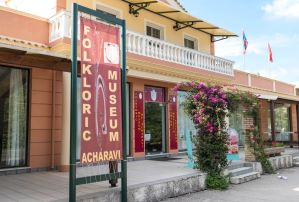 Folklore Museum of Acharavi